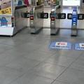 写真: 近鉄乗換改札口ここまでするか。