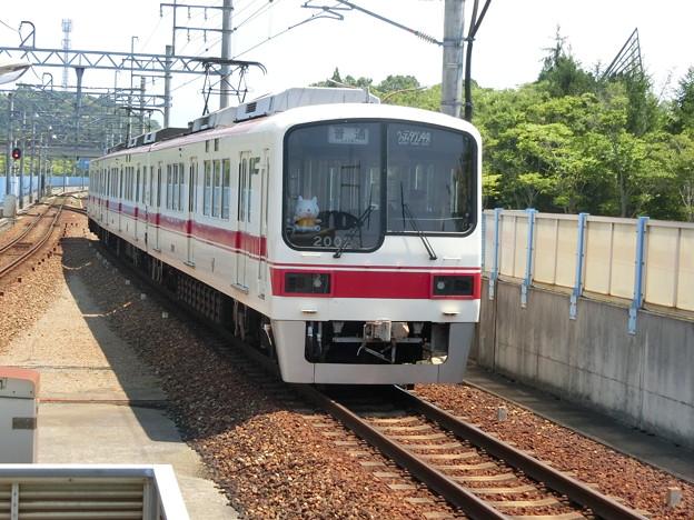神鉄:2000系-02