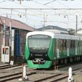 Photos: 静鉄:A3000形-01