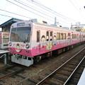 Photos: 静鉄:1000形-01