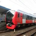 Photos: 静鉄:A3000形-02