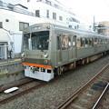 Photos: 静鉄:1000形-04