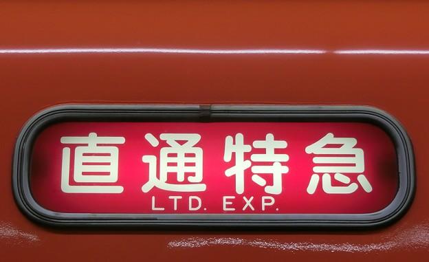 阪神8000系:直通特急
