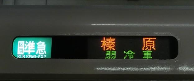 近鉄5820系:区間準急  榛原 弱冷車