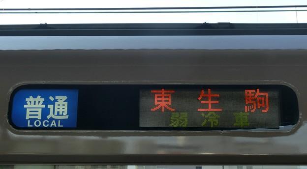 近鉄5820系:普通  東生駒 弱冷車