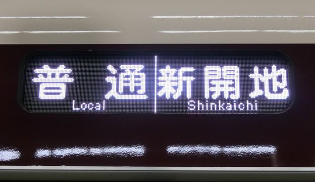 阪急1000系:普通 新開地