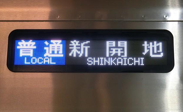 阪神1000系:普通 新開地