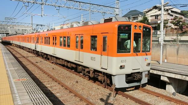 阪神:8000系(8213F)-06