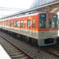 Photos: 阪神:8000系(8241F)-02
