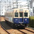 Photos: 阪神:5000系(5021F)-02