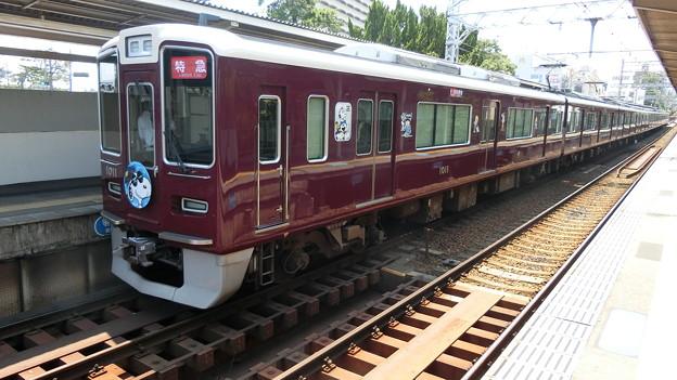 阪急:1000系(1011F)-01