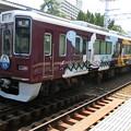 写真: 阪急:1000系(1002F)-04
