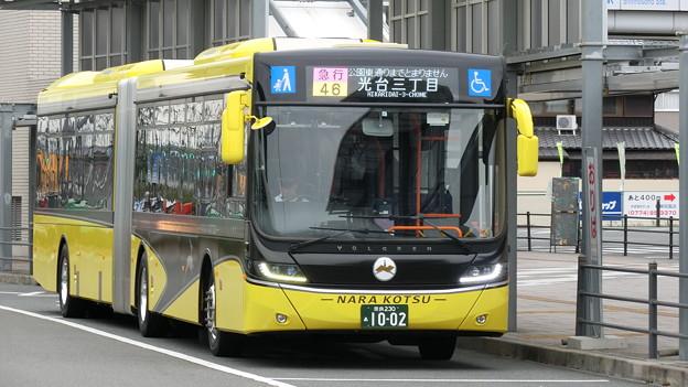 Photos: 奈良交通-127