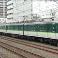 Photos: 京阪:2600系(2609F)-03