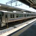 Photos: JR西日本:225系(HF429)-02