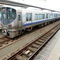 Photos: JR西日本:225系(HF602)-01