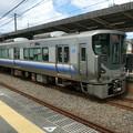 Photos: JR西日本:225系(HF429)-03