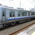 写真: JR西日本:225系(HF426)-01