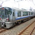 Photos: JR西日本:225系(HF439)-01