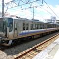 写真: JR西日本:223系(HE411)-02