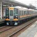 Photos: 阪神:9000系(9209F)-03