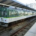Photos: 京阪:5000系(5555F)-04