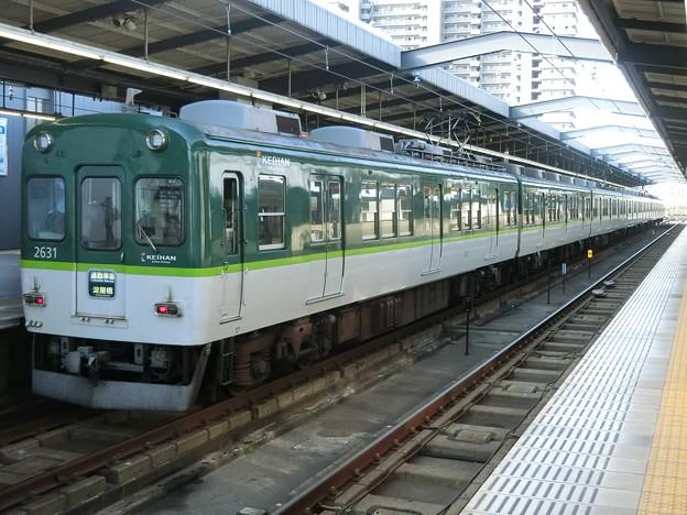 京阪:2600系(2631F)-03