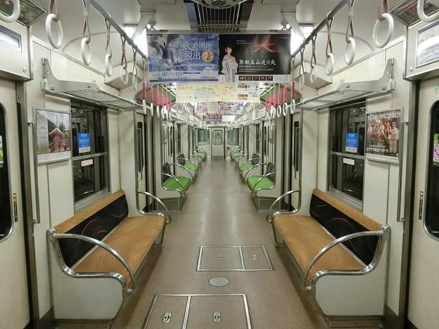 京阪:5000系(車内)-05