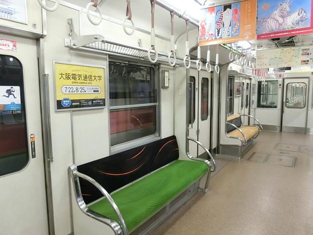 写真: 京阪:5000系(車内)-07