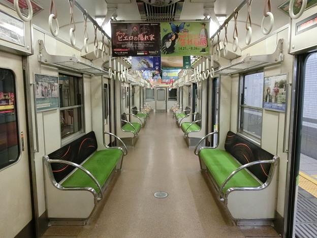 京阪:5000系(車内)-08