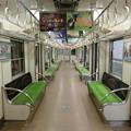 写真: 京阪:5000系(車内)-08