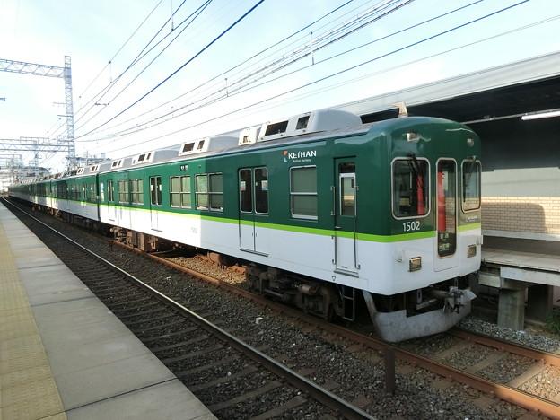 京阪:1000系(1502F)-05
