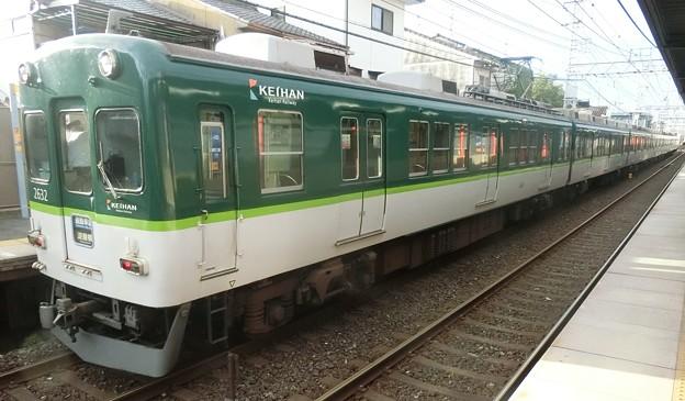 京阪:2600系(2632F)-02