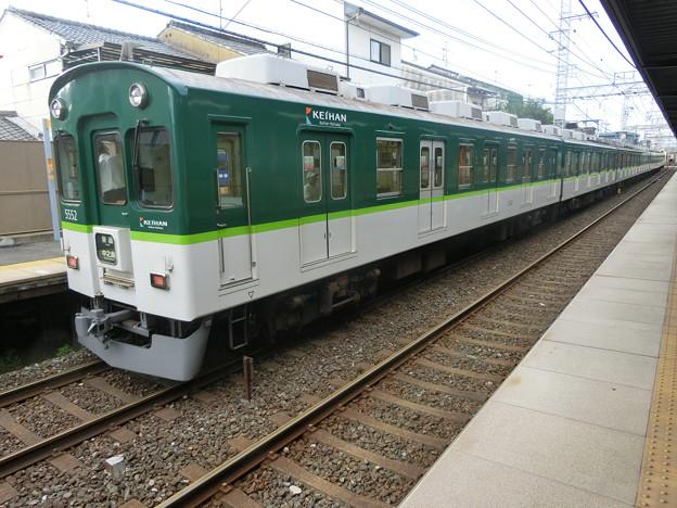 京阪:5000系(5552F)-05