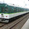 Photos: 京阪:5000系(5551F)-02
