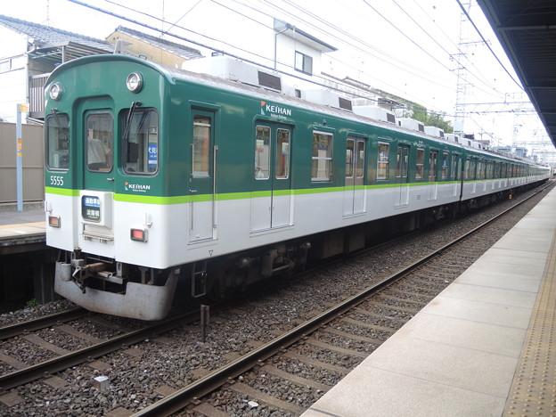 京阪:5000系(5555F)-05