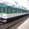 Photos: 京阪:5000系(5555F)-05