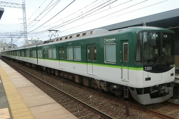 京阪:7200系(7203F)-07