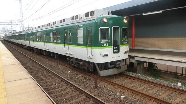 京阪:2400系(2452F)-12