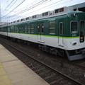 Photos: 京阪:2400系(2451F)-03