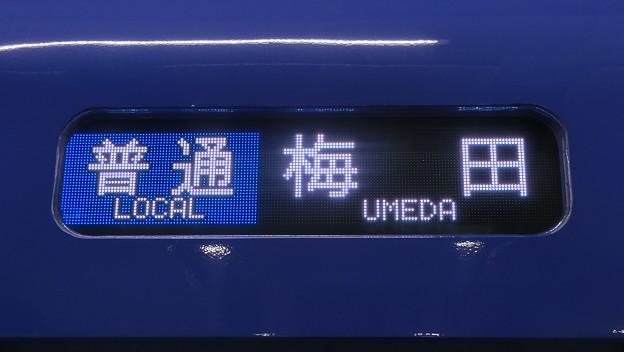 阪神5500系:普通 梅田(更新車)