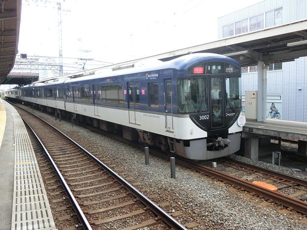 京阪:3000系(3002F)-05