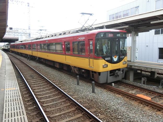 京阪:8000系(8005F)-06