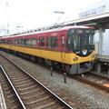 Photos: 京阪:8000系(8005F)-06