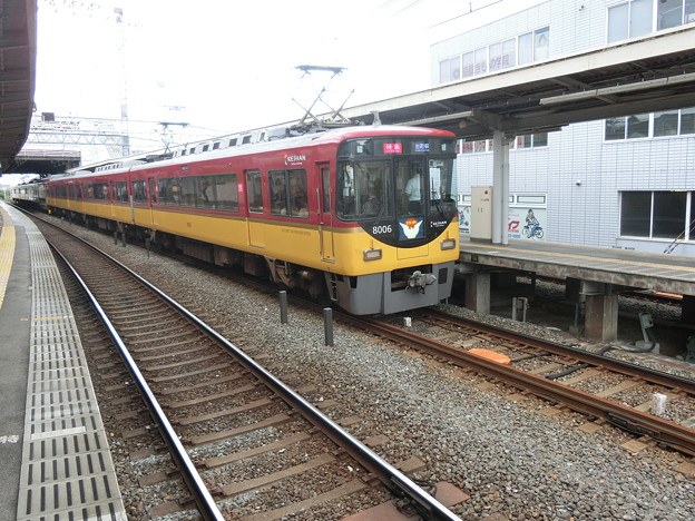 京阪:8000系(8006F)-03