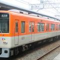 Photos: 阪神:8000系(8237F)-02