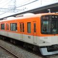 写真: 阪神:9300系(9505F)-03