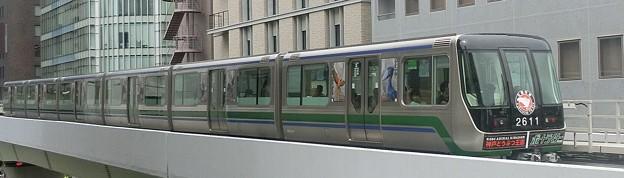 神戸新交通:2000型-04