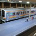 写真: 模型:JR東海213系5000番台-05