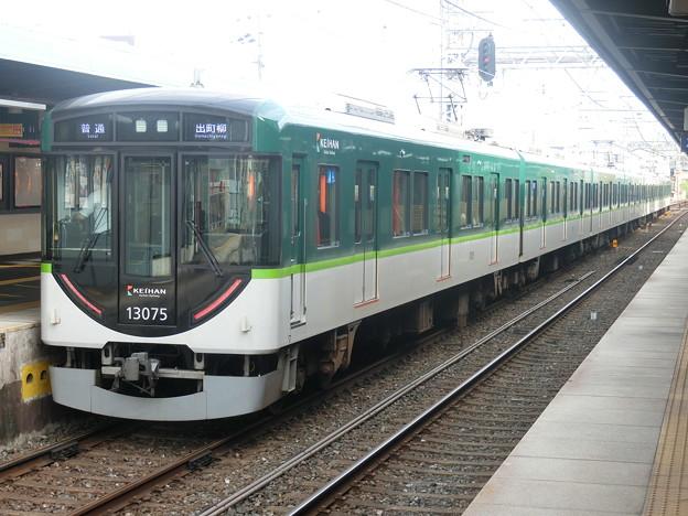 京阪:13000系(13025F)-01